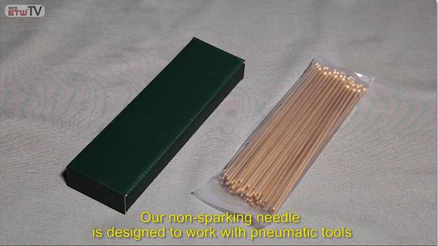 Aiguille anti-étincelles pour enlèvement de poussière
